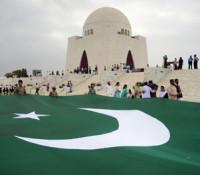 imap.pk Pakistan Online Business Directory