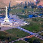"Minar-i Pakistan, literally ""Tower of Pakistan"""