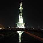 "Minar-i Pakistan, literally ""Tower of Pakistan"""